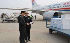 上海到北京空运