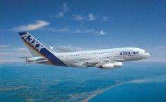 北京到西安空运
