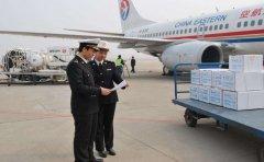 北京到成都空运