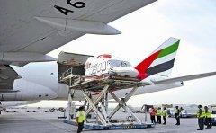 上海航空货运流程