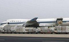 北京航空货运
