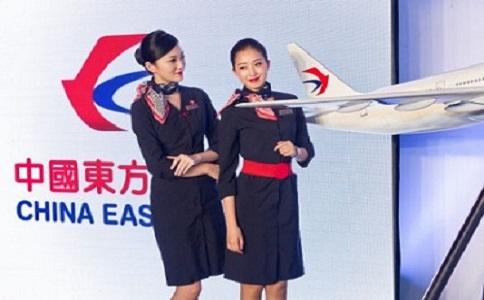上海航空货运价格表