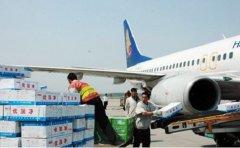 上海到重庆空运