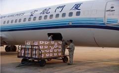 上海到三亚空运