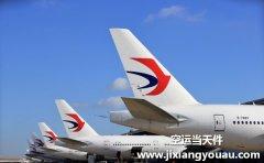 广州到成都航空货运