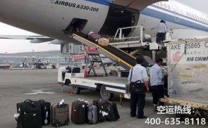 上海到张家口空运