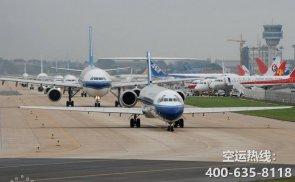 北京到乌鲁木齐空运