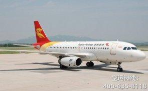 上海到库尔勒空运