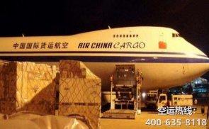 上海到深圳空运