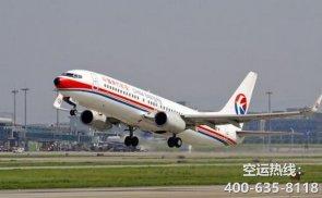上海到南昌空运