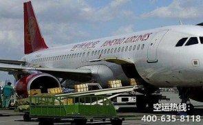 北京到福州空运