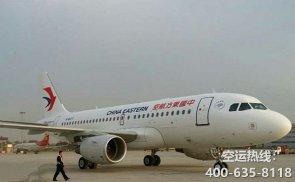 北京到呼和浩特空运