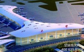 天津有哪些空运公司?滨海机场哪家航空代理公司好?